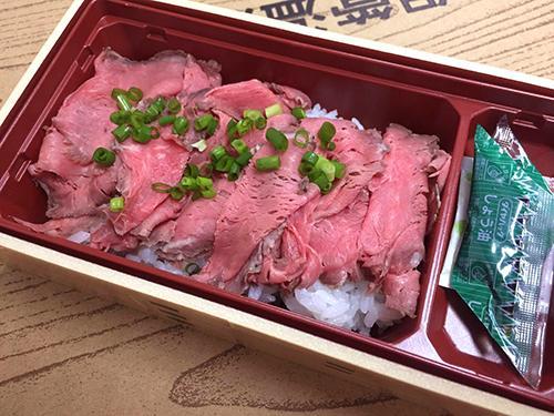 黒毛和牛ローストビーフ寿司