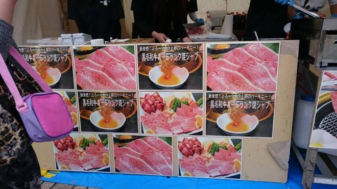 肉フェスにて3